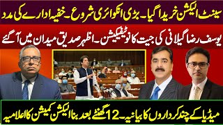 Why PDM Boycotted National Assembly Session?  PM Imran Khan Vote of Confidence