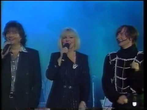 Petr Kotvald, Stanislav Hložek, Hana Zagorová - Jinak to nejde (Live) 1996
