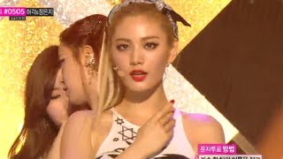 [Comeback Stage] After School - First love, 애프터스쿨 - 첫사랑 Music core 20130615