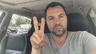 Алексей Арестович — Противника нужно уважать и изучать.