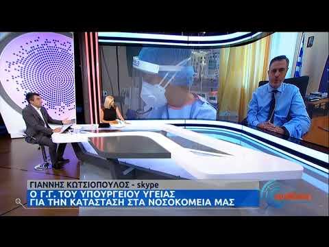 Γ.Κωτσιόπουλος | Ο Γ.Γ. Υπηρεσιών υγείας , Υπ.Υγείας , στην ΕΡΤ| 21/09/2020 | ΕΡΤ