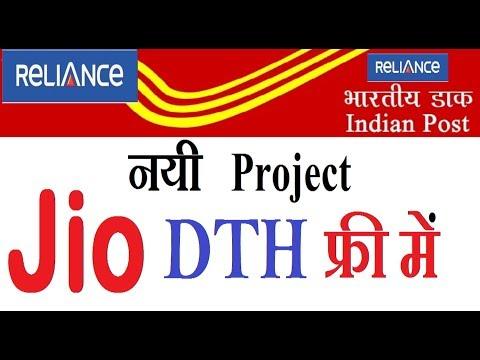 india post DTH, Reliance DTH online, how to book jio DTH online