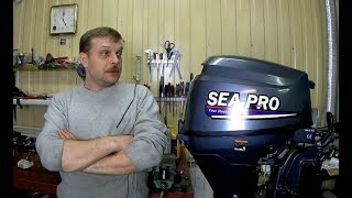 Sea pro f 9.8 s