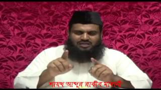 Bangla Discussion: Islam corrupted by Hadith/Hadees/Ahadith & abandoned Quran