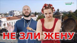 Смешной и пьяный муж №140 - Убойные анекдоты от Новицкого