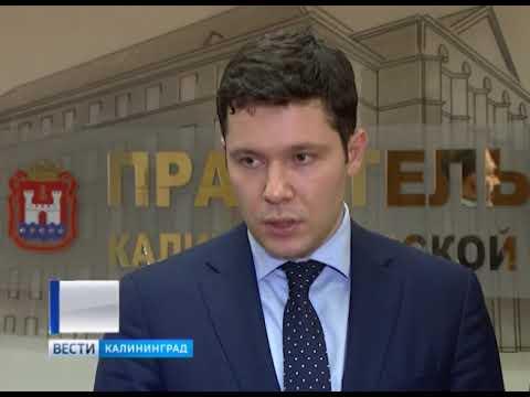 Минимальная заработная плата в Калининградской области станет выше