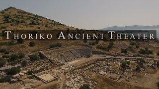 Το αρχαιότερο θέατρο του κόσμου