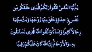 Surat An Nisaa' Ayat 1 Dan Surat Ar Ruum Ayat 21