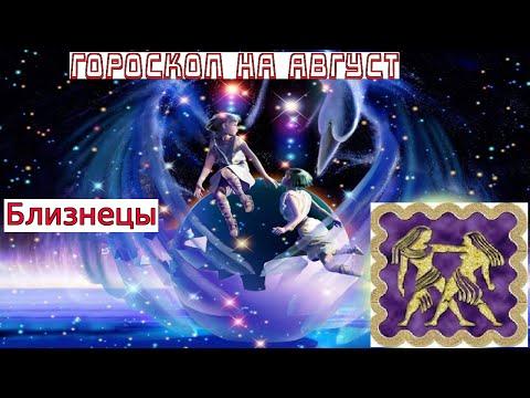 Овен гороскоп на 3 октября