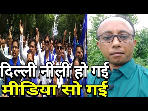 Download Hum Bharat Ke Log Ep.9 : Bhim Army protest in Delhi demanding Chandrashekhar Azad's release HD Video