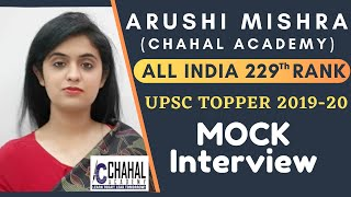 Best IAS Coaching in  Ranchi - Chahal Academy