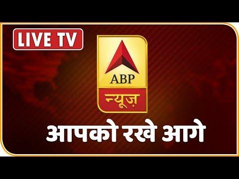ABP News LIVE TV teluguvoice