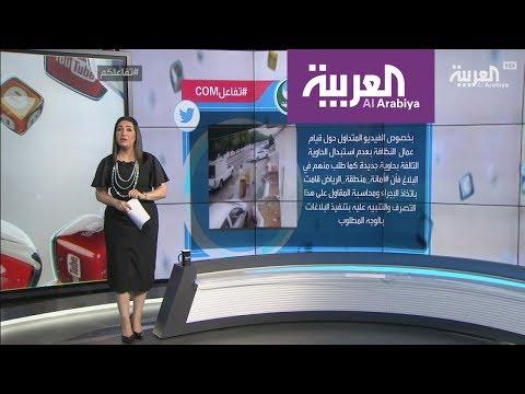 العرب اليوم - شاهد: ارتفاع أرباح