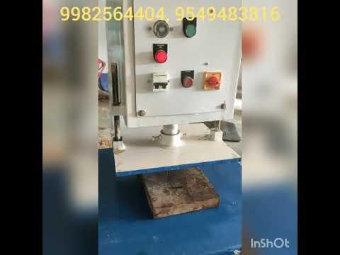 Slipper Making Machine (Fully Automatic 15 Ton)