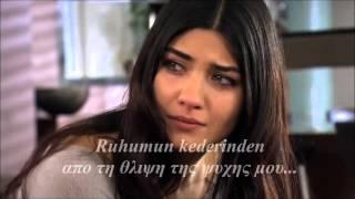 O Gözler - Hasret & Murat Gönülçelen With Lyrics