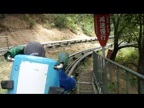 Video Riding the Great Wall Of China Roller Coaster POV Beijing China