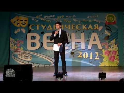 Студенческая весна 2012 в Грозном, смотреть видео