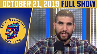 Dillon Danis, Tyson Fury, Dominick Reyes   Ariel Helwani's MMA Show (October 21, 2019)   ESPN MMA