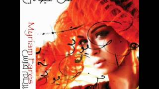 Myriam Faris Wala3ou / ميريام فارس ولعوا 2011 تحميل MP3