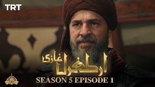 Ertugrul Ghazi Urdu | Episode 1| Season 5