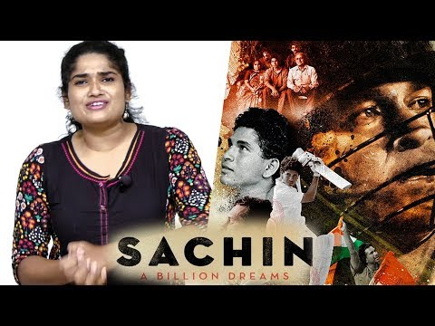 Sachin movie review