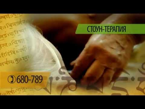 Аппарат ермак от простатита