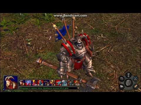 Улучшения существ в герои меча и магии 5