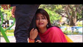 Nagpuri Love Video Song | Sad Love Story Video | Latest Nagpuri Video Song 2019