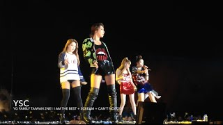 20141025 YG FAMILY TAIWAN 2NE1 Part 2 (I AM THE BEST + SCREAM + CAN'T NOBODY)