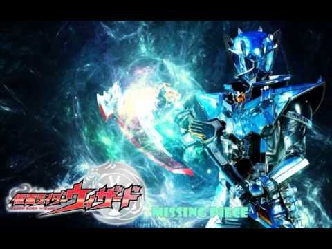 Kamen Rider Wizard (Missing Piece) (видео)