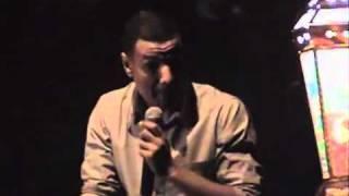 تحميل اغاني Hisham Elgakh - قصيدة سكرانة MP3