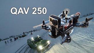 QAV250 Mini FPV Quadcopter Carbon Зимний дрифт Пермь
