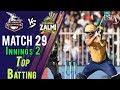 watch Peshawar ZalmiBatting   Peshawar Zalmi Vs lahore Qalandars  Match 29   16 March   HBL PSL 2018