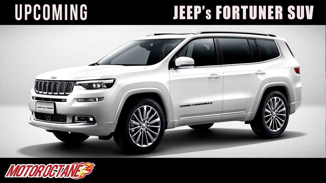 Motoroctane Youtube Video - Jeep's Fortuner SUV | Upcoming | Hindi | MotorOctane
