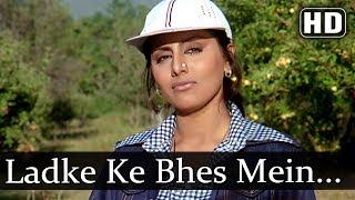 Ladke Ke Bhes Mein Ladki Hoon (HD) - Aatish Songs - Neetu