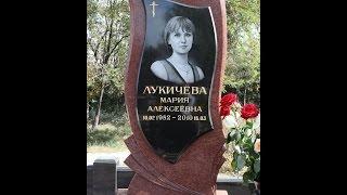 Цены на памятники в липецке к Волгодонск где заказать памятник на могилу в петрозаводске подешевле