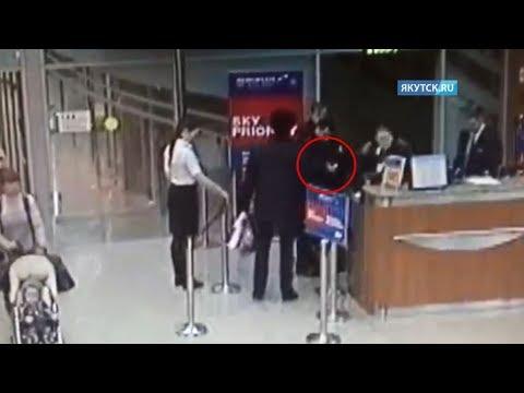 Стала известна причина, из-за чего произошел конфликт на борту самолета «Москва-Якутск»