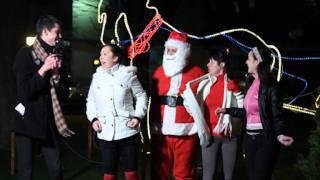 СОЛЗА И СМЕА - Дедо Мраз