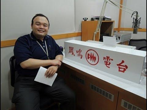 高雄市立中醫醫院黃宏庭醫師 談過敏性疾病與三伏貼