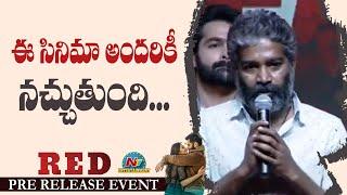 Director Tirumala Kishore Speech @ RED Movie Pre Release Event   Ram Pothineni   NTV Ent