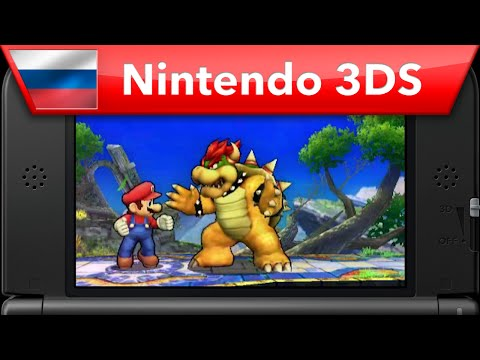 Видео № 1 из игры Super Smash Bros [3DS]