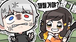 【 탬탬버린 】 - ?? : 오빠 혹시 나한테 화난거 아니지?