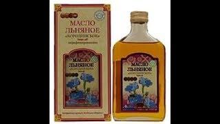 Льняное масло - источник здоровья и долголетия.