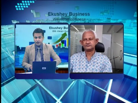 ETV Business || রিজাউল করিম-সাবেক সভাপতি, বাংলাদেশ জুট এসোসিয়েশন।