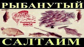 Озеро бекреево рыбалка омская область