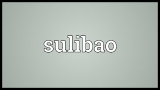 Sulibao Meaning