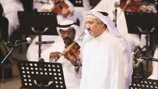 يا نديم عبدالعزيز السيب تحميل MP3