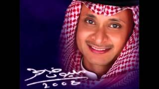 مازيكا Abdul Majeed Abdullah ... Salamtk | عبد المجيد عبد الله ... سلامتك تحميل MP3
