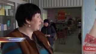 В одном из магазинов Прокопьевска прогремел взрыв