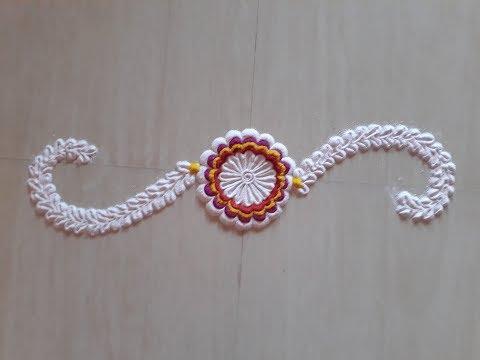 Super Easy and Quick Rakhi Rangoli Designs  Rakshabandhan Rangoli by SNEHA JADHAV